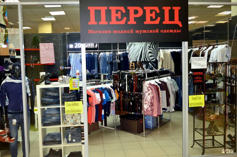 Интернет Магазин В Москве Одежды