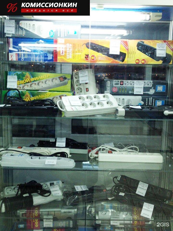 комиссионный магазин компьютерной техники современных условиях жизнь