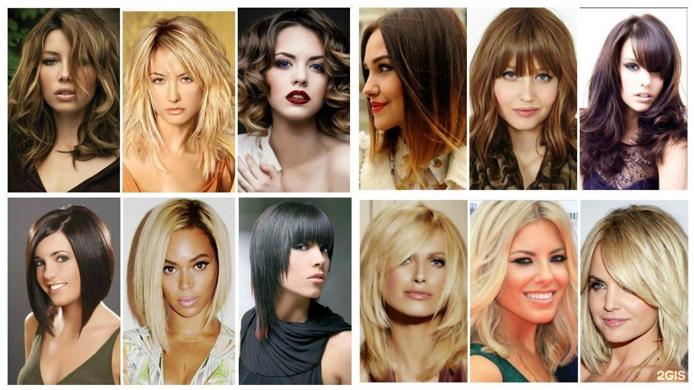 Какие прически в моде 2018 году женские фото на средние волосы
