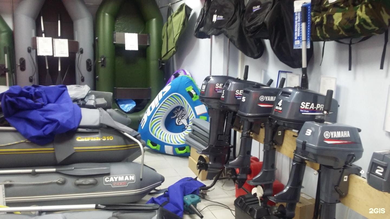 Магазины лодки и моторы в вологде