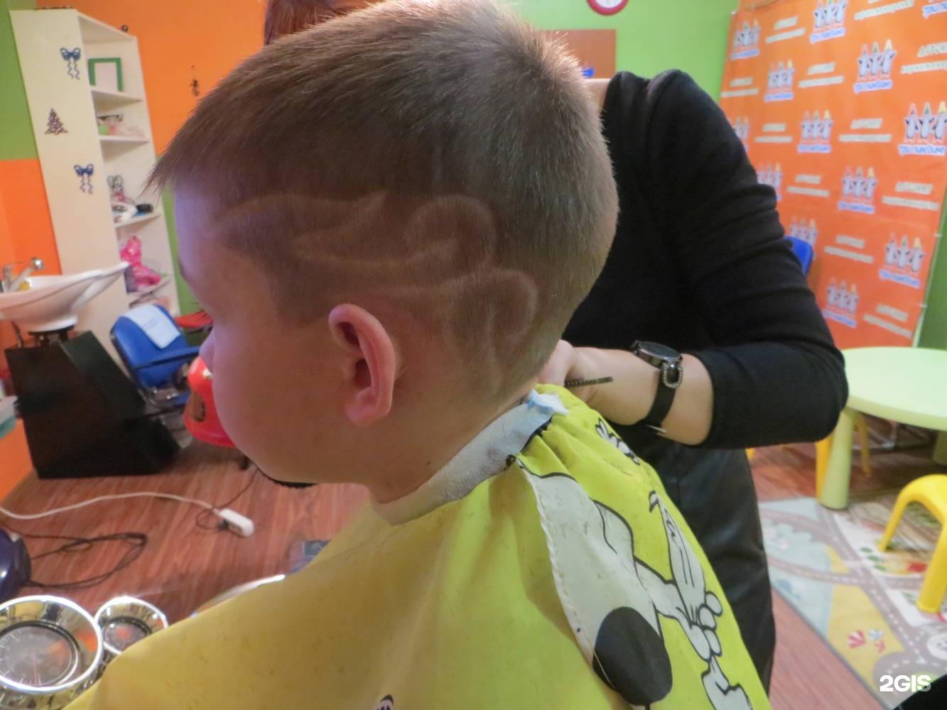 Фигурный выстриг фото детей