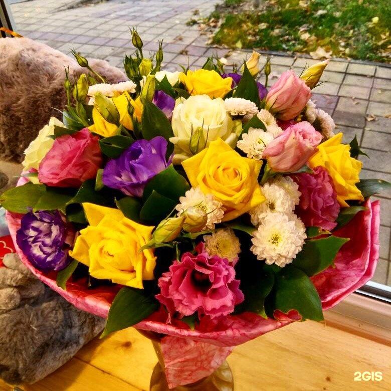 Магазин цветов в краснодаре на ставропольской #8