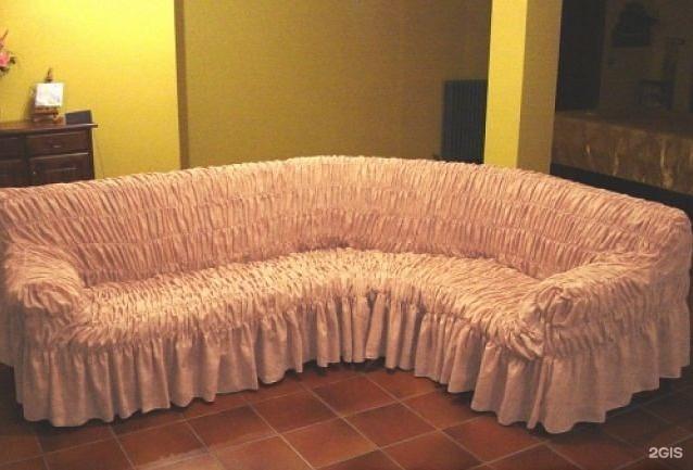 На Диване Интернет Магазин Мебели