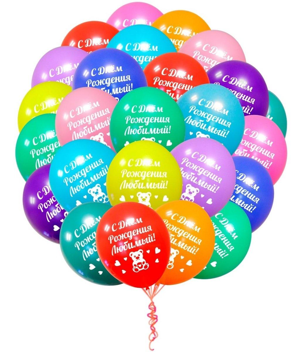 Поздравления с днем рождения 1781