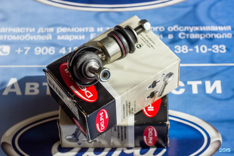 Стойки стабилизатора ford focus 1 21 фотография