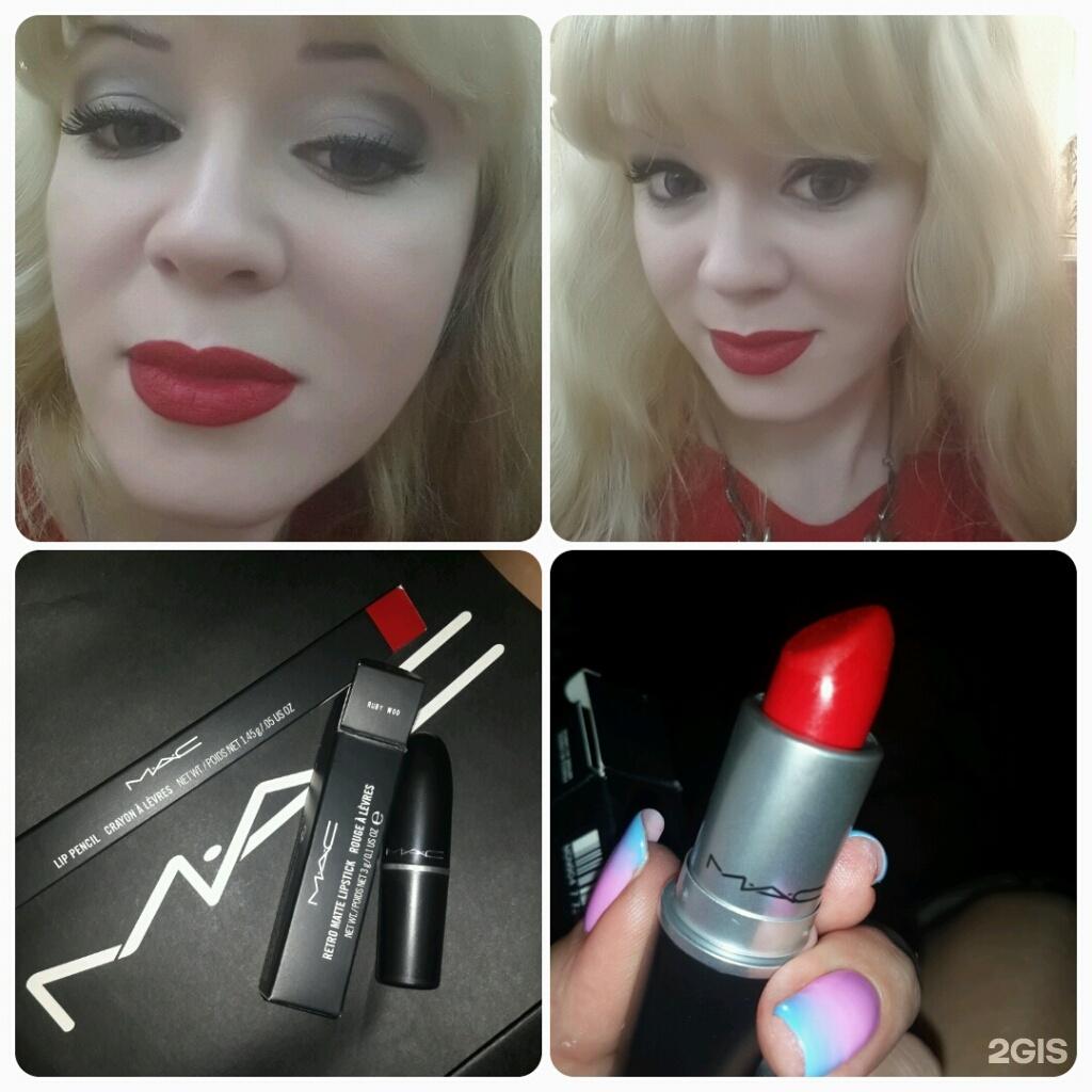 Mac екатеринбург макияж