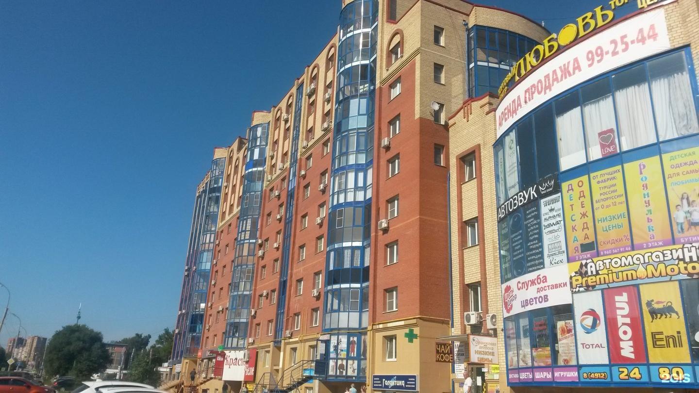 tsvetov-s-dostavka-g-ryazan-chernovitskaya