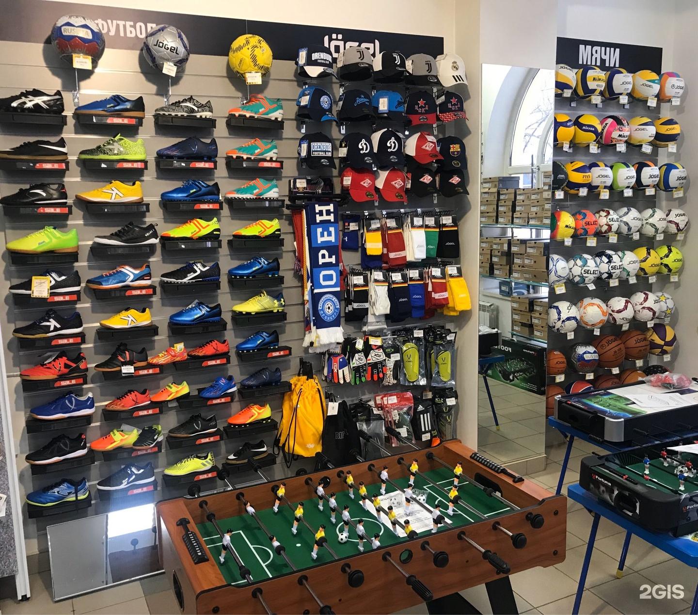 Евроспорт Интернет Магазин Спортивных Товаров