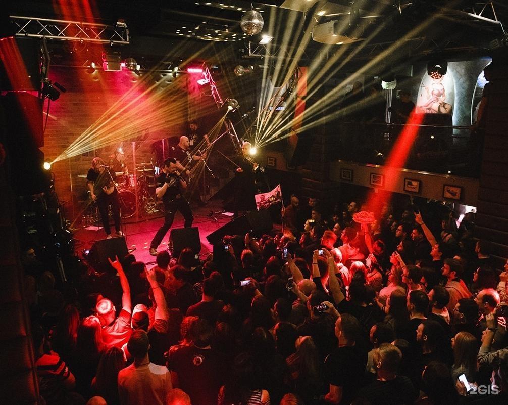 Зая вчера в ночном клубе была ночной клуб карамель