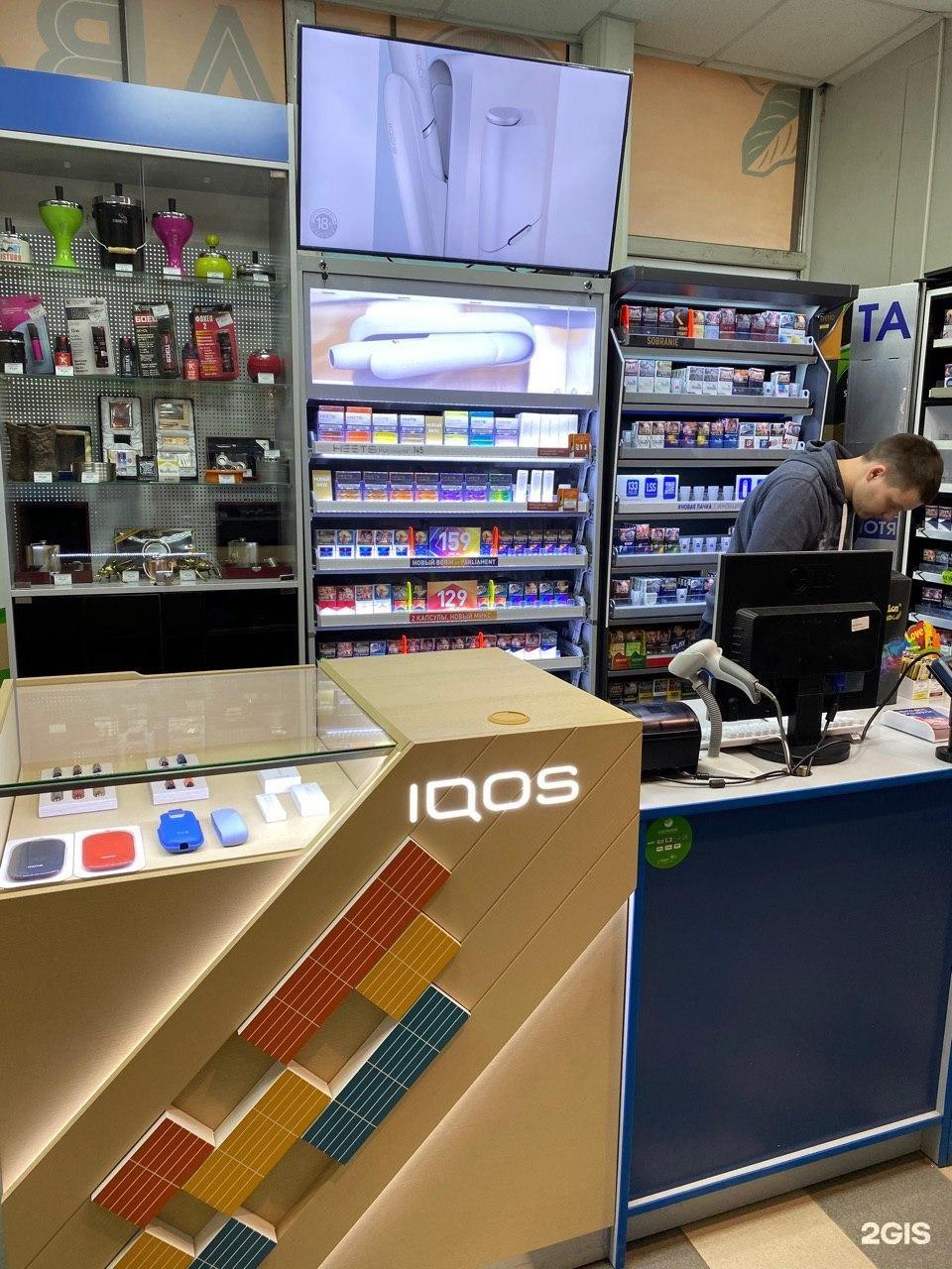 Магазин табачных изделий орел москва американские сигареты оптом цены