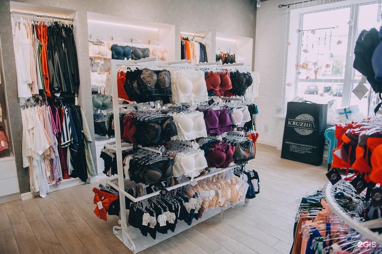 Тамбов магазины женского белья вакуумный упаковщик выбор для дома