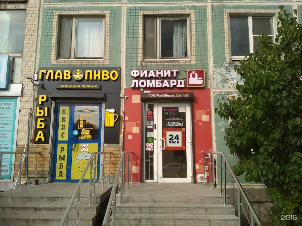 Серпуховском 24 часа на ломбард валу полет хронограф продать часы