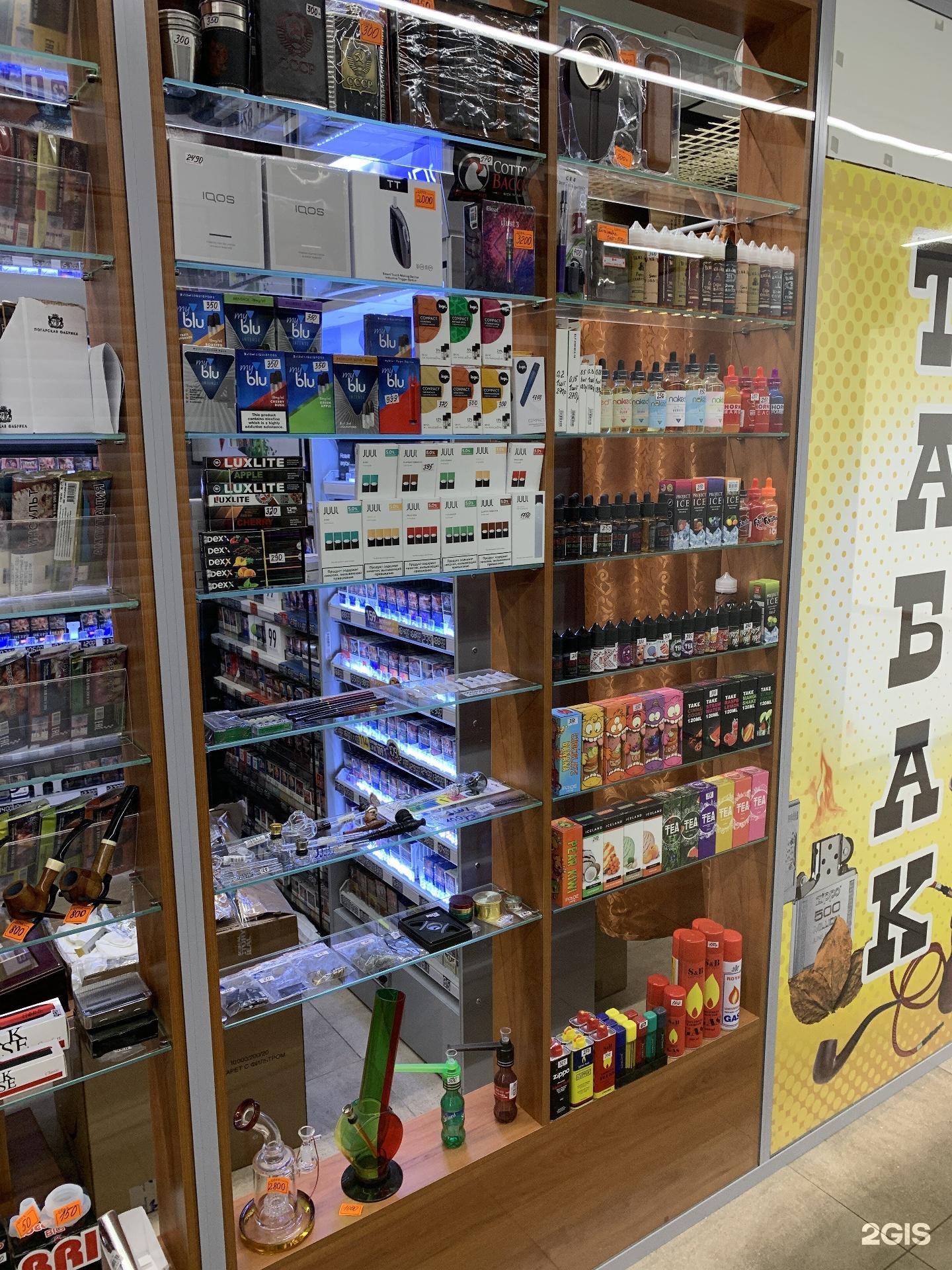 Торговля табачными изделиями в спб сигарета мелькает караоке онлайн