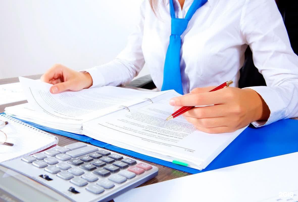 Ведение бухгалтерии фирма бухгалтера вакансии на новые