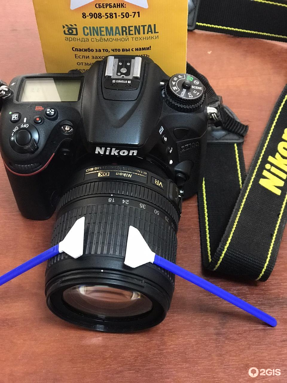 почистить матрицу фотоаппарата в колпино трёхлетнем возрасте всей