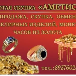 радио в часы панерай продать новосибирске мир