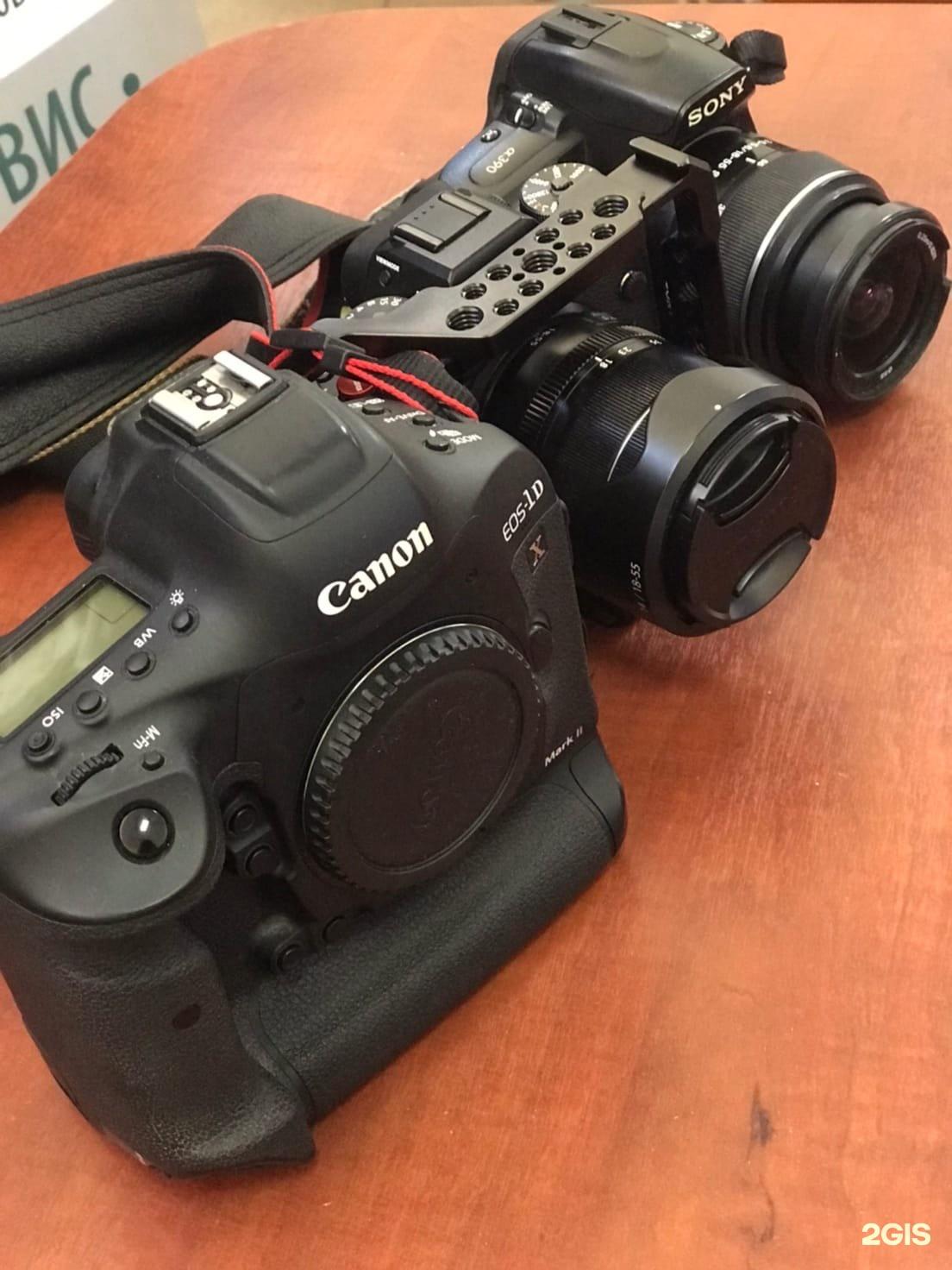 прокат и аренда фотоаппарата в уфе обувь
