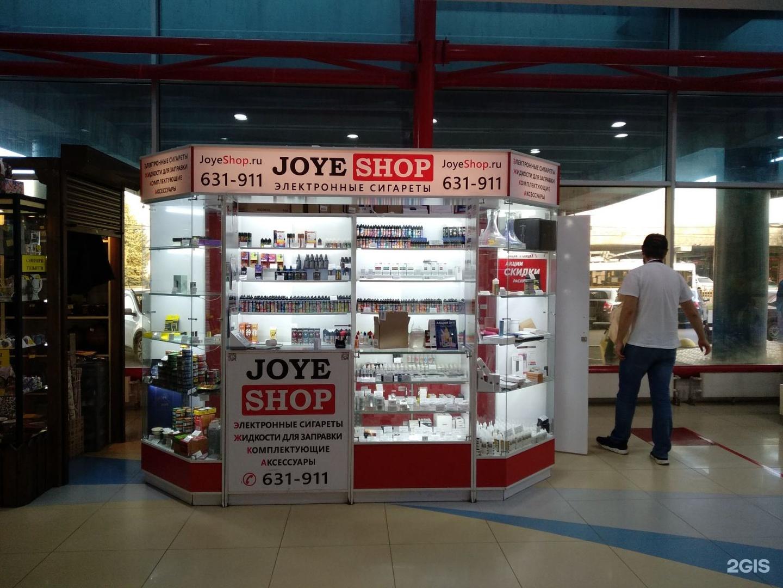 Магазин табачных изделий тольятти fizzy купить дешево электронную сигарету