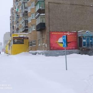 Фото от владельца Полет, ООО, сеть авиа и железнодорожных касс