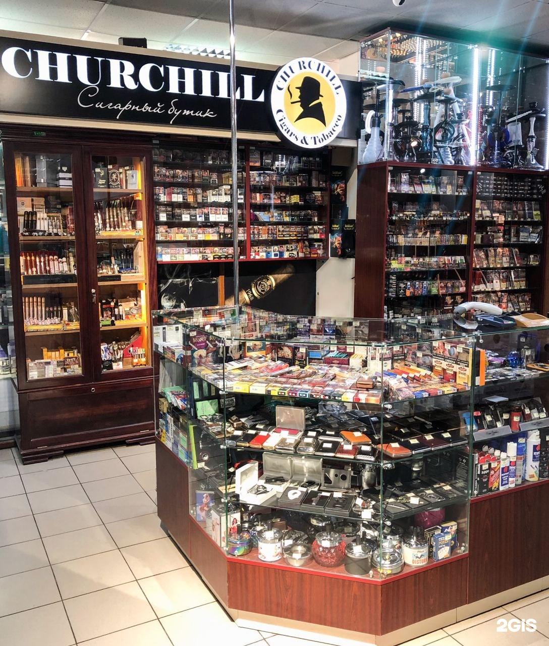 Магазин табачных изделий красноярск одноразовая электронная сигарета купить в питере