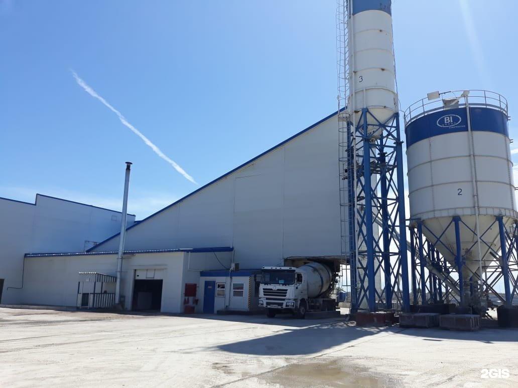 Бетон заводы в астане сколько времени встает цементный раствор