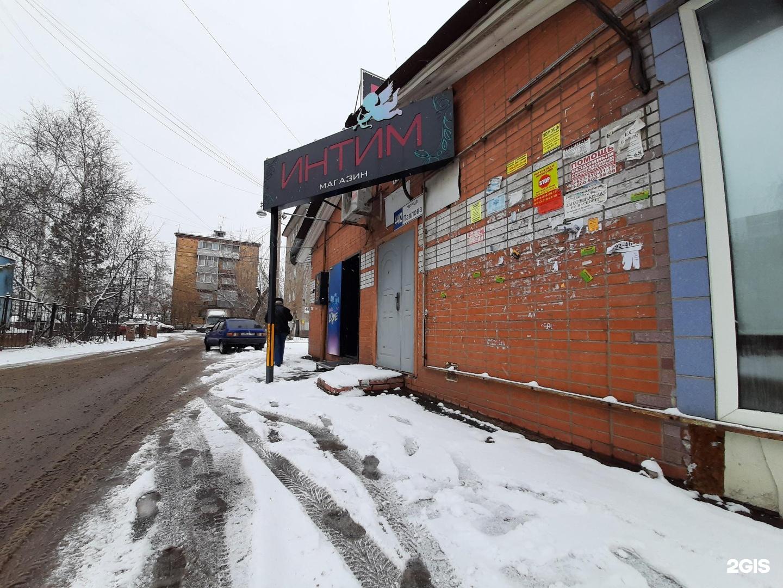 Товары для взрослых в красноярске i массажер для руки деревянный