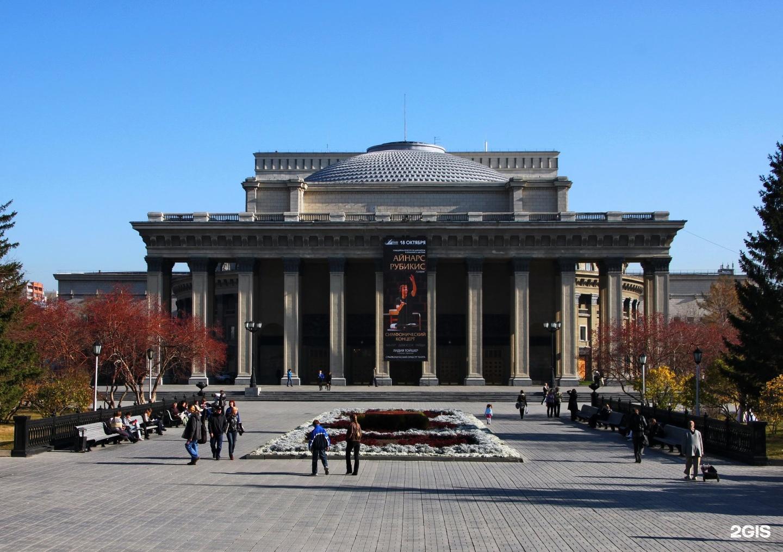 создания новосибирский оперный театр фото собою