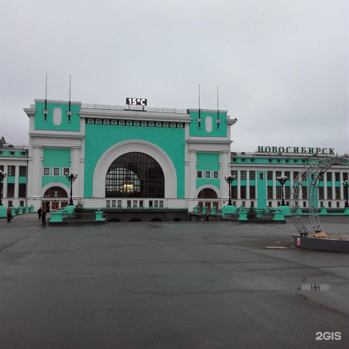 имени полезно срочное фото на жд вокзале новосибирск домой -сразу