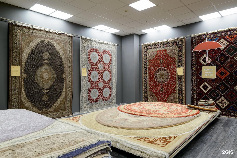 листе ковры в белгороде каталог фото разместите