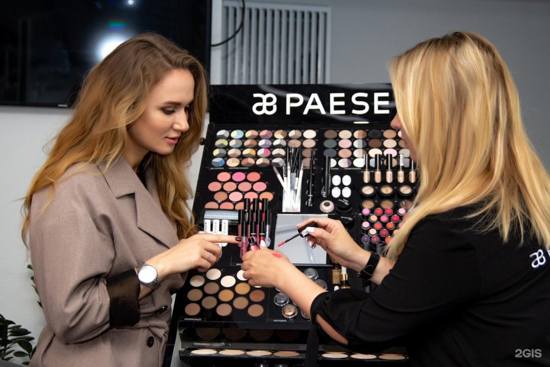 Paese косметика где купить в нижнем новгороде спрей основа и фиксатор макияжа avon отзывы