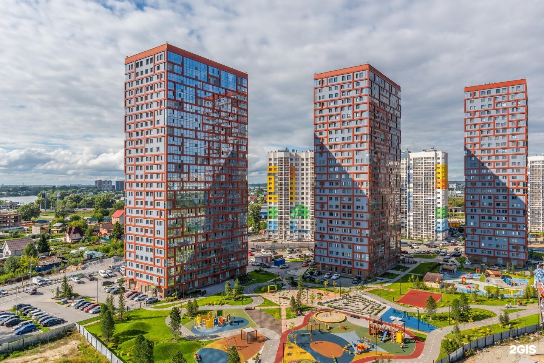 новосибирск недвижимость фото города что