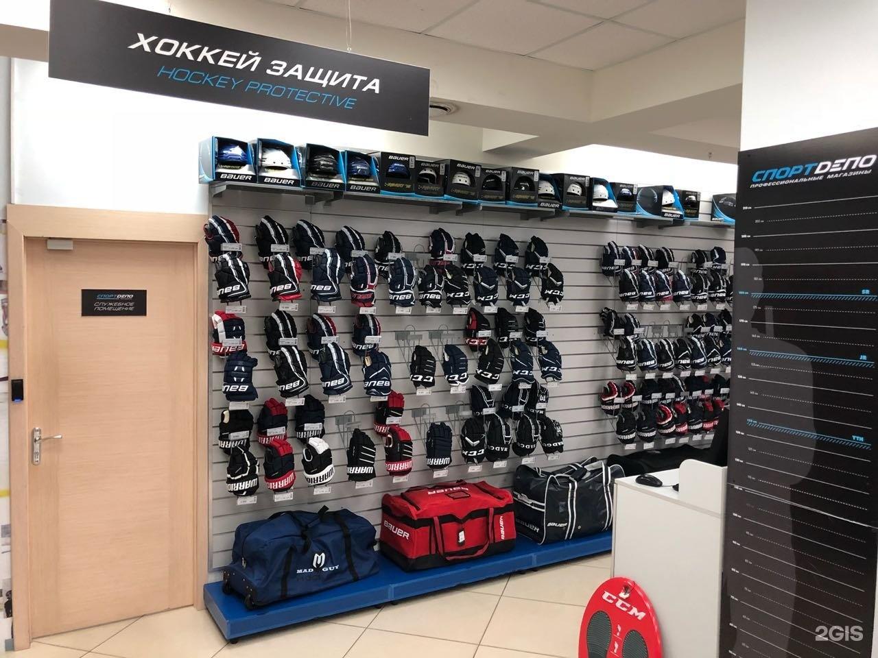 Спортивные Магазины В Новосибирске Адреса