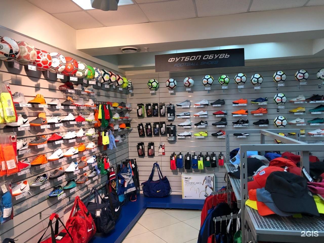 Спортивные Магазины Новосибирска Сайты