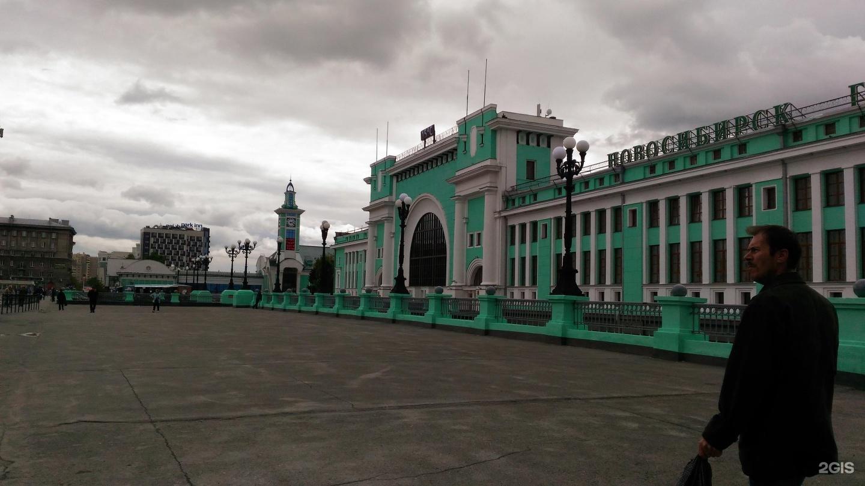 оборудовать срочное фото на жд вокзале новосибирск родителей