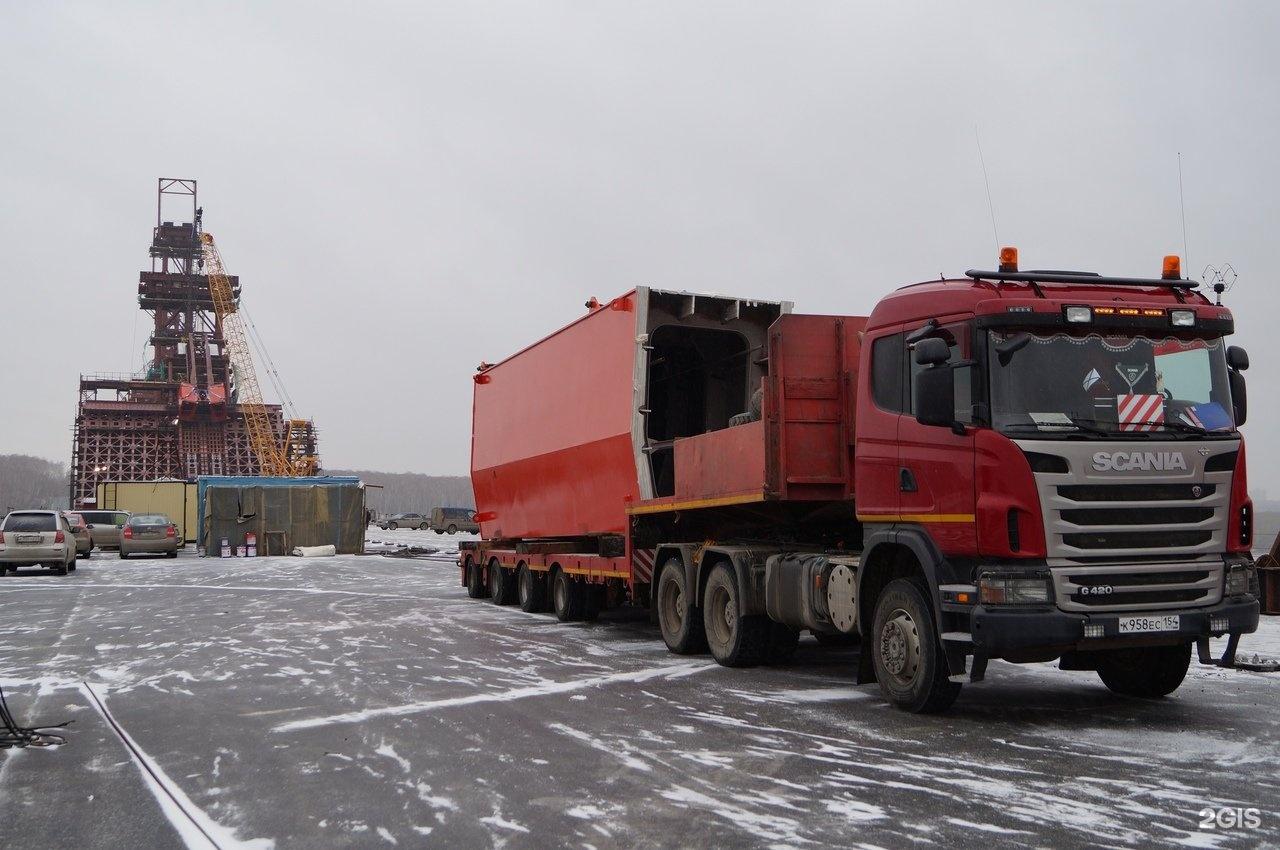 Спецтехника россия в новосибирске трактор это транспортное средство или спецтехника