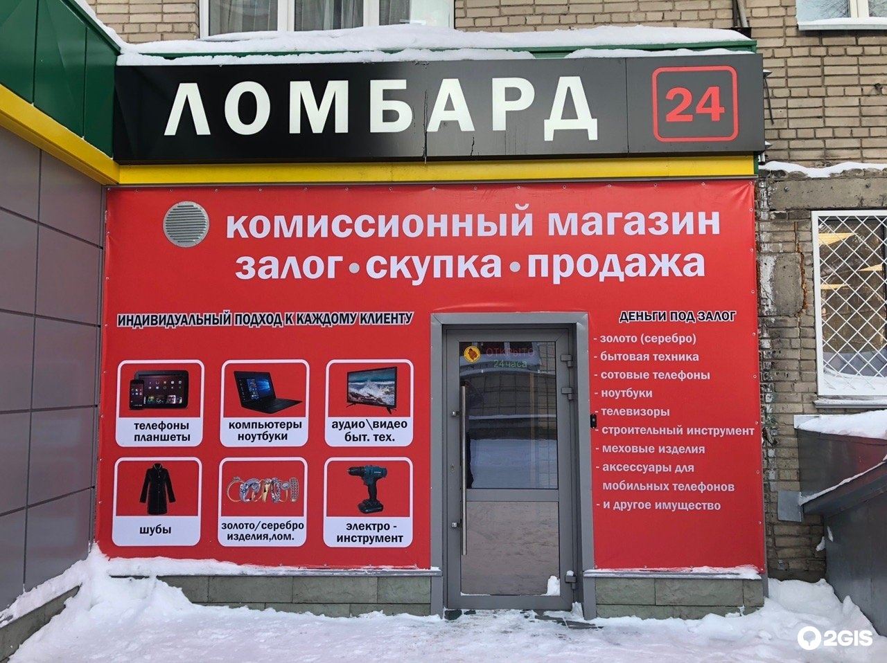 Часа района 24 ломбарды кировского spettacolare duo часы nautica продам