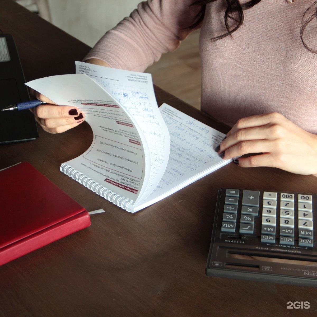 Бухгалтеру для ип 2013 трудовой договор с электросварщиком ручной сварки образец