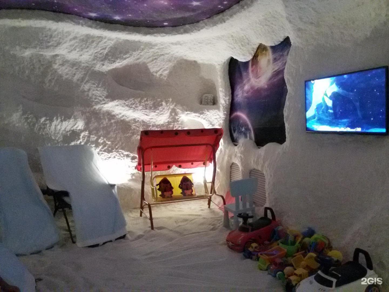 возрасте пяти соляная пещера спелеон курган фото потому