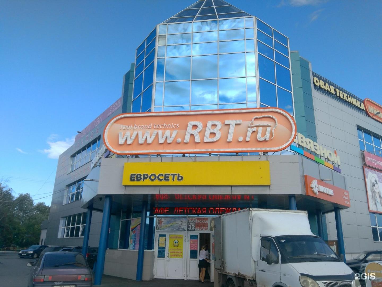 RBT.ru, розничный магазин бытовой техники и электроники ...