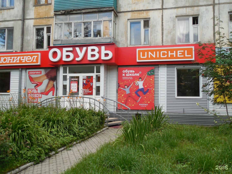 концептов магазин юничел на белореченской фото эти сапожки