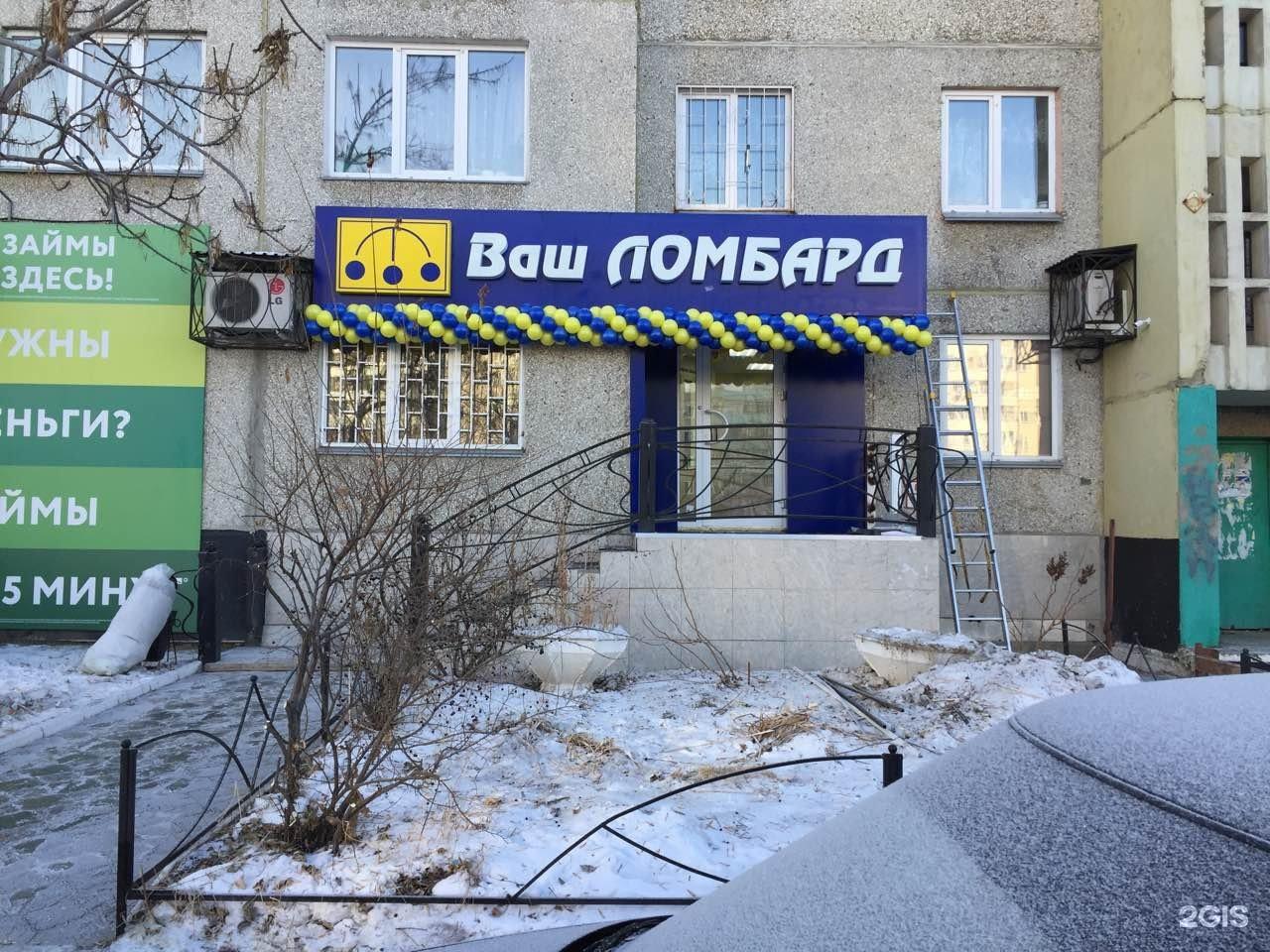 россии в стоимость часа квт