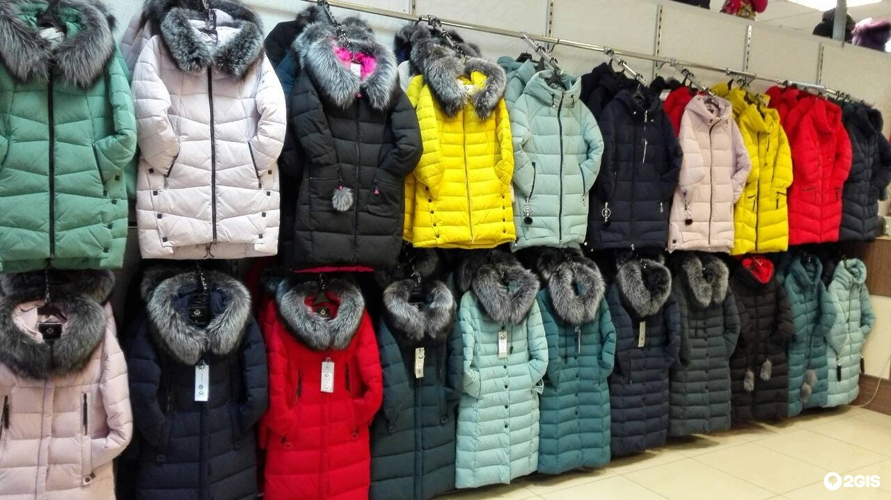 12 Сезонов Магазин Одежды