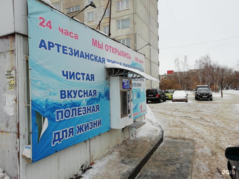 Компания крым курган официальный сайт ооо компания афиша официальный сайт