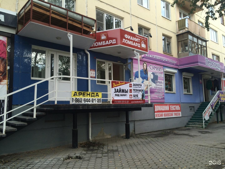 улице ломбард на братиславской