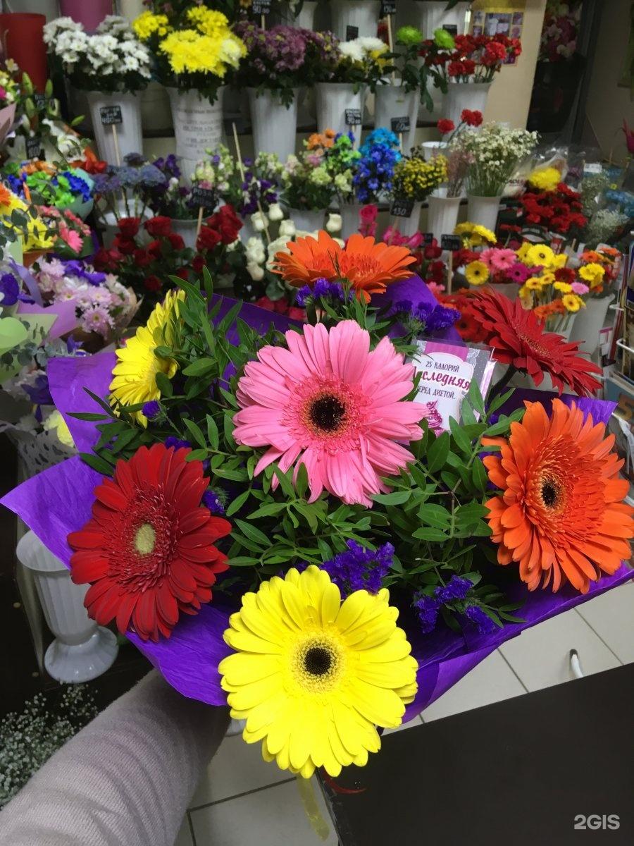 Магазин цветы в уральске, букетом цветов флорист