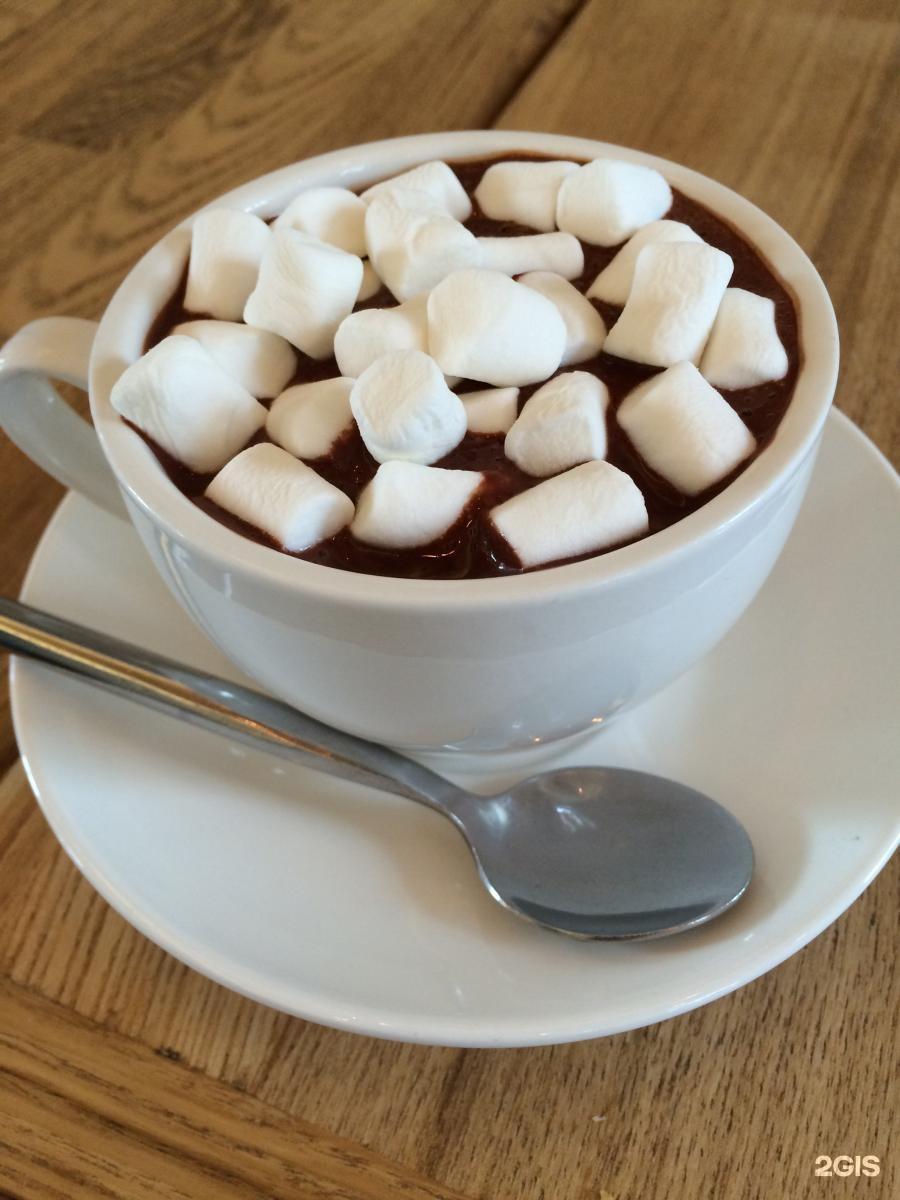 Днем рождения, картинки горячий шоколад с маршмеллоу