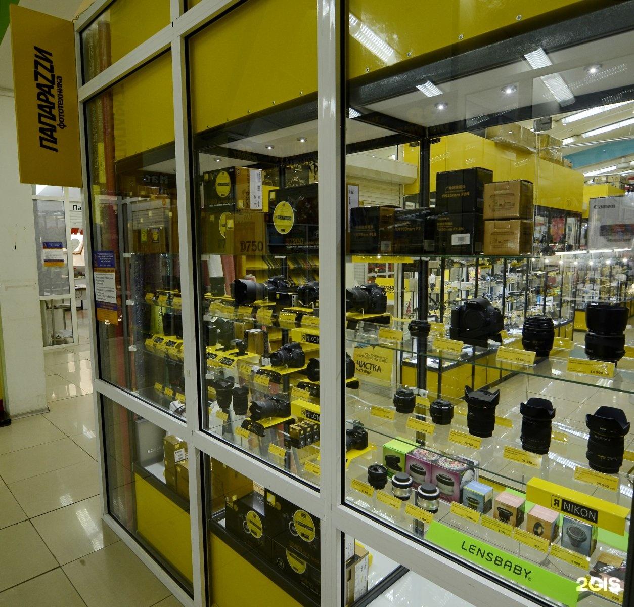 Покупка фототехники магазины
