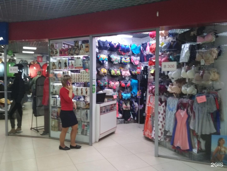 Магазин нижнее белье женское иркутск ваш дом магазины бытовой техники и электроники