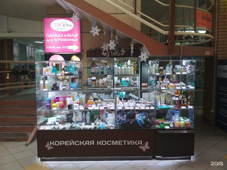 косметика в иркутске где купить