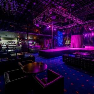 Клуб для мужчин в иркутске ночные клубы волгоград дзержинский район